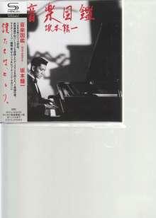 Ryuichi Sakamoto (geb. 1952): Ongaku Zukan (Digisleeve) (2 SHM-CD), 2 CDs
