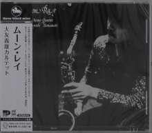 Yoshio Otomo & Tsuyoshi Yamamoto: Moon Ray, CD