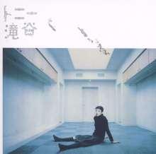 Ryuichi Sakamoto (geb. 1952): Tonie Takitani (OST), CD