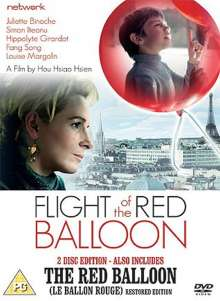 Flight Of The Red Balloon (2007) (UK Import), 2 DVDs