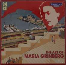 The Art of Maria Grinberg, 34 CDs