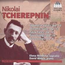 Nicolai Tscherepnin (1873-1945): Oceanic Suite  (Liederzyklus), CD
