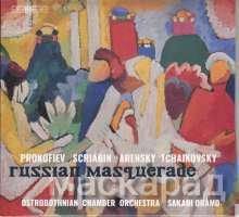 Ostrobothnian Chamber Orchestra - Russian Masquerade, Super Audio CD