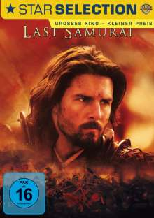 Last Samurai, DVD