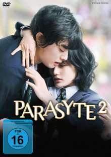 Parasyte Movie 2, DVD