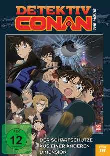 Detektiv Conan 18. Film: Der Scharfschütze aus einer anderen Dimension, DVD