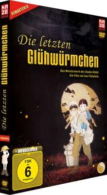 Die letzten Glühwürmchen, DVD