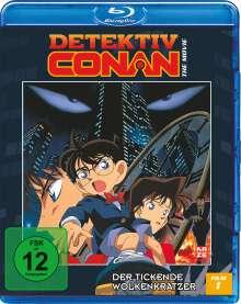 Detektiv Conan 1. Film: Der tickende Wolkenkratzer (Blu-ray), Blu-ray Disc