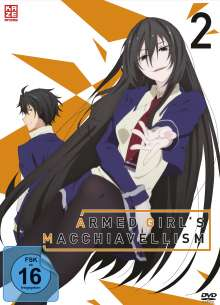 Armed Girl's Machiavellism Vol. 2, DVD