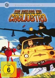 Das Schloss des Cagliostro, DVD