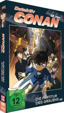 Detektiv Conan 12. Film: Die Partitur des Grauens, DVD