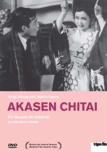 Akasen chitai (OmU), DVD