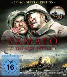 Yamato - The Last Battle (Blu-ray), 2 Blu-ray Discs