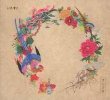 2nd Moon: Paldoyuram, CD