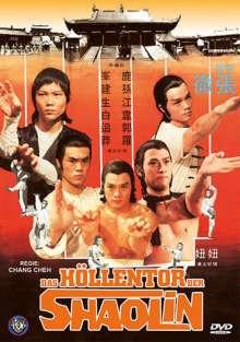 Das Höllentor der Shaolin, DVD