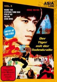 Der Tiger mit der Todeskralle, DVD