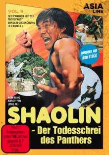 Shaolin - Der Todesschrei des Panthers, DVD