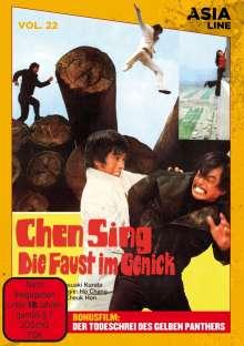 Chen Sing - Die Faust im Genick, DVD