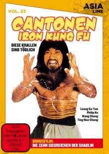 Cantonen Iron Kung Fu, DVD