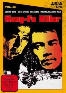Kung-Fu Killer, DVD
