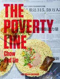 Stefen Chow: The Poverty Line, Buch
