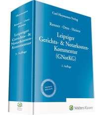 Leipziger Gerichts- & Notarkosten-Kommentar, Buch