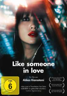 Like Someone in Love (OmU), DVD