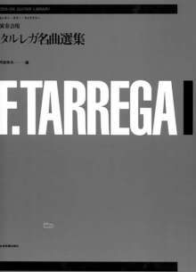 Francisco Tarrega: Anthology, Noten